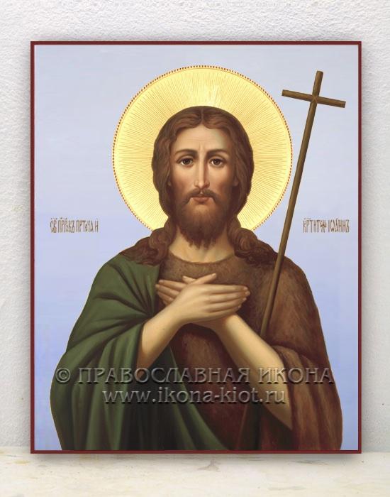 Икона «Иоанн Креститель (Предтеча)» (образец №8)