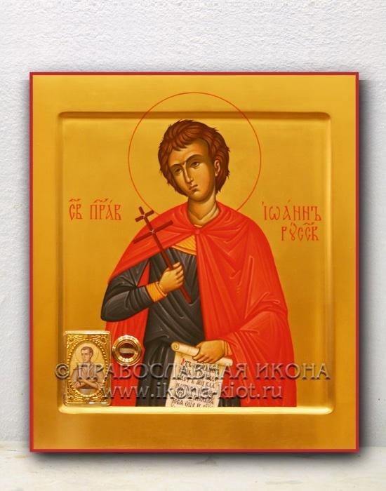 Икона «Иоанн Русский, праведный» (образец №2)