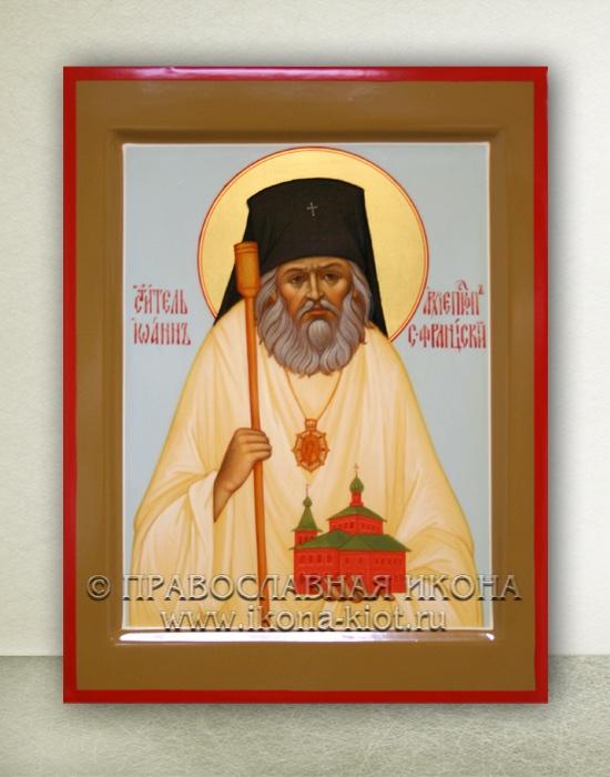 Икона «Иоанн Шанхайский и Сан-Францисский, архиепископ»
