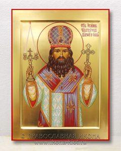 Икона «Иоанн Шанхайский и Сан-Францисский, архиепископ» (образец №1)
