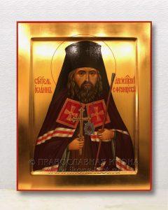 Икона «Иоанн Шанхайский и Сан-Францисский, архиепископ» (образец №4)
