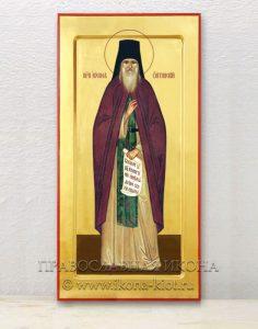 Икона «Иосиф Оптинский, преподобный»