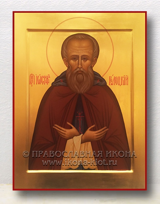 Икона «Иосиф Волоцкий, преподобный» (образец №1)