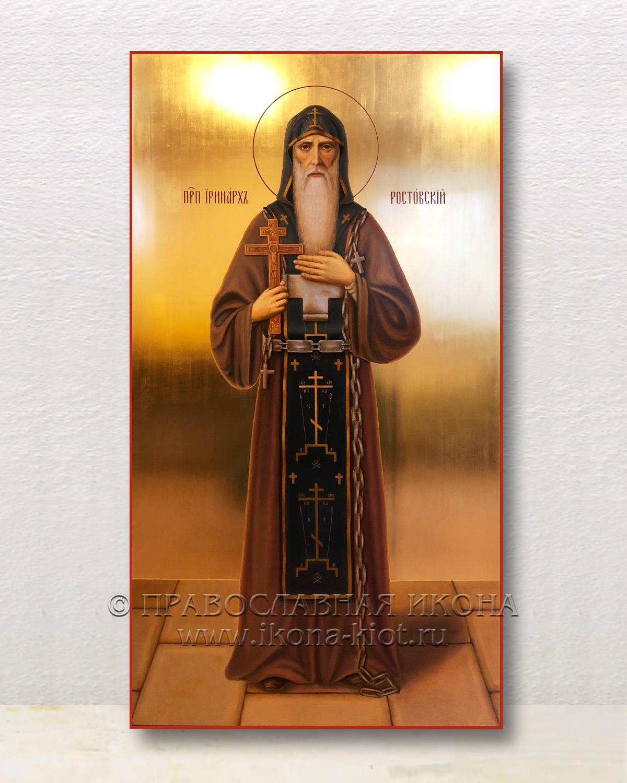 Икона «Иринарх Ростовский преподобный»