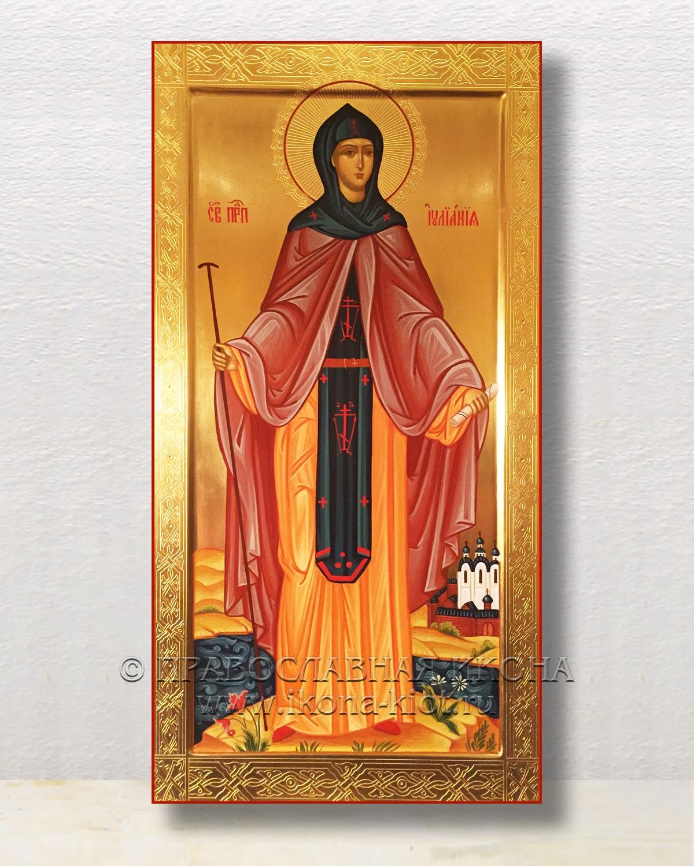 Икона «Иулиания Московская, игумения, прп.»