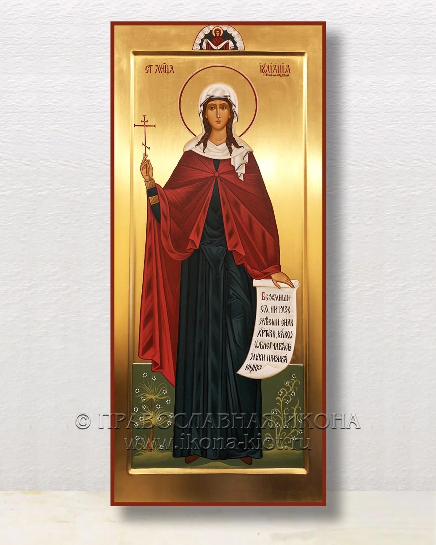 Икона «Иулиания Птолемаидская, мученица»