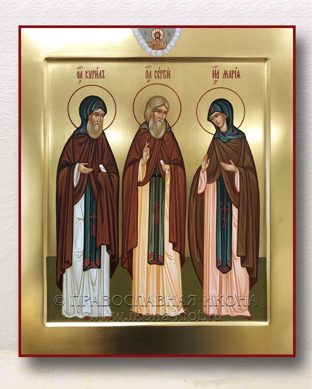 Икона «Кирилл, Мария и Сергий Радонежские, преподобные»