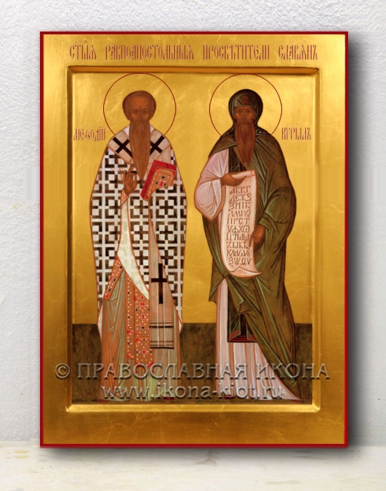Икона «Кирилл и Мефодий» (образец №2)