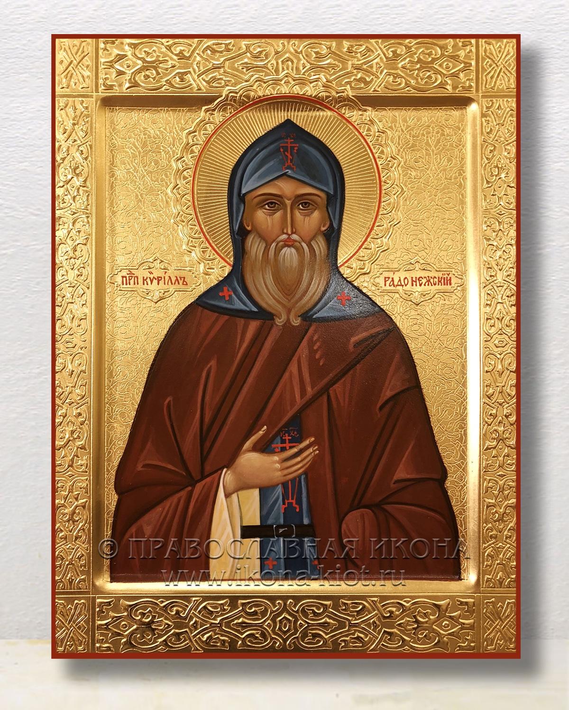 Икона «Кирилл Радонежский, преподобный» (образец №1)