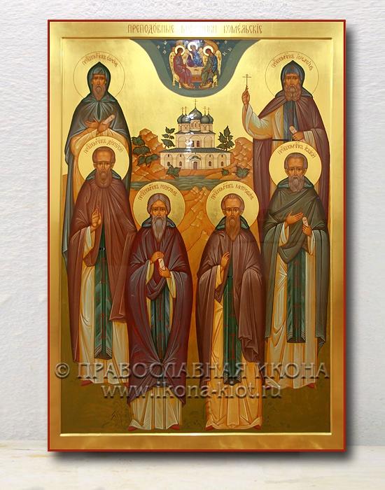 Икона «Комельские мученики»