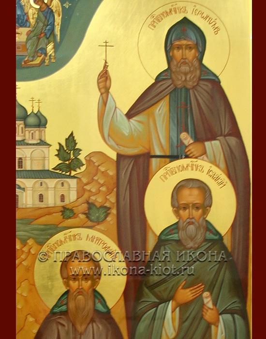 Икона «Комельские мученики» (образец №3)