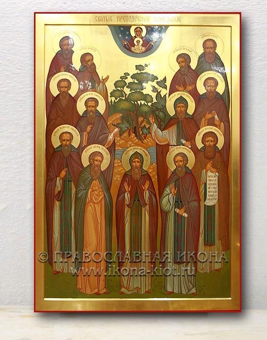 Икона «Комельские преподобные»