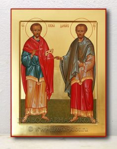 Икона «Косма и Дамиан, Римские» (образец №1)
