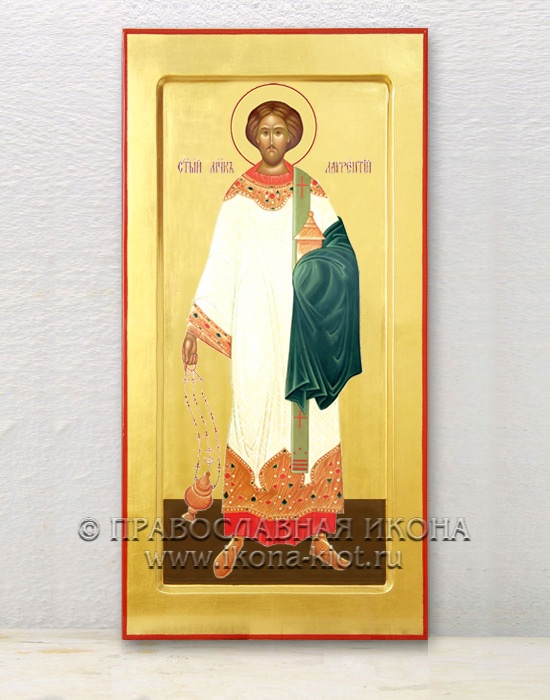 Икона «Лаврентий Римский, архидиакон»