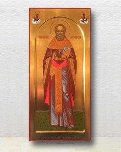 Икона «Лев Ершов, священномученик»