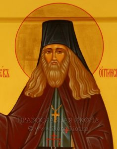 Икона «Лев Оптинский, преподобный» (образец №2)