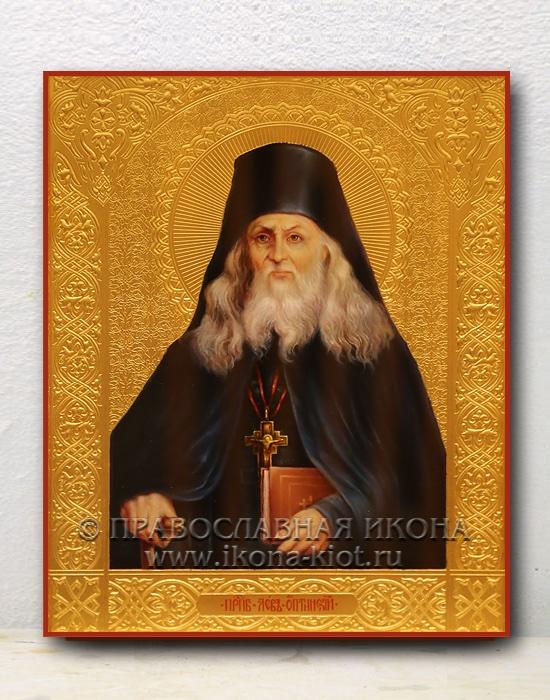 Икона «Лев Оптинский, преподобный» (образец №3)