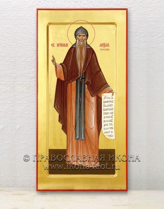 Икона «Максим Исповедник» (образец №3)