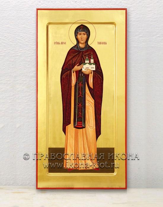 Икона «Марфа, мученица»
