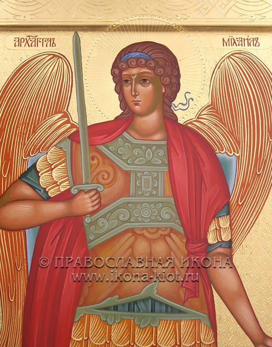 Икона «Михаил Архангел, архистратиг» (образец №24)