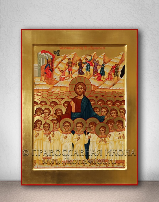 Икона «Четырнадцать тысяч младенцев Вифлеемских»