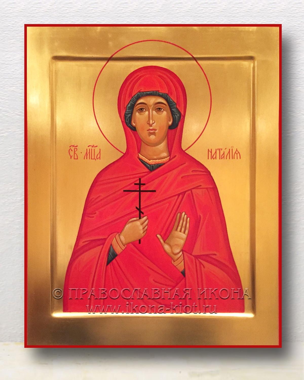 Икона «Наталия Никомидийская» (образец №1)