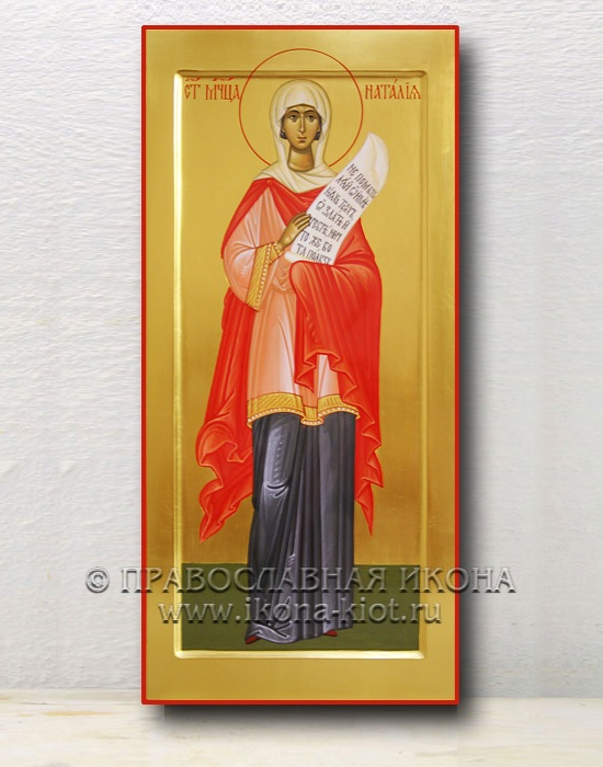 Икона «Наталия Никомидийская» (образец №4)