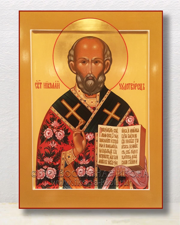 Икона «Николай Мирликийский, чудотворец» (образец №18)