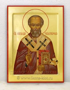 Икона «Николай Мирликийский, чудотворец» (образец №3)
