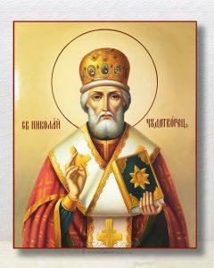 Икона «Николай Мирликийский, чудотворец» (образец №30)