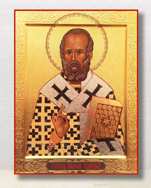 Икона «Николай Мирликийский, чудотворец» (образец №44)