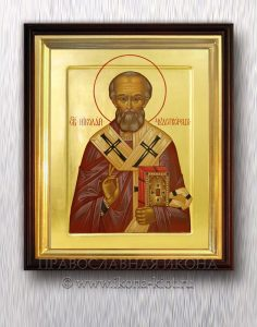 Икона «Николай Мирликийский, чудотворец» (образец №45)