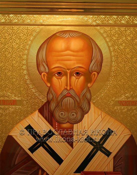Икона «Николай Мирликийский, чудотворец» (образец №50)