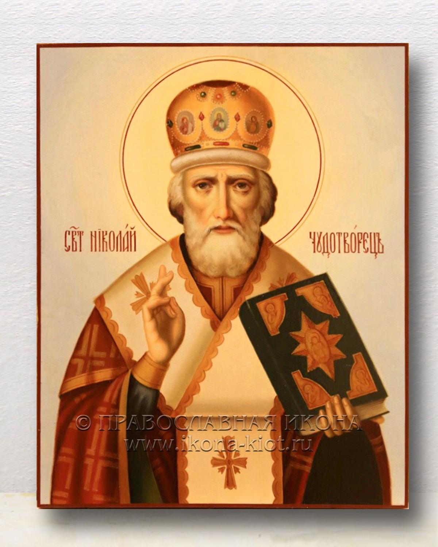Икона «Николай Мирликийский, чудотворец» (образец №53)
