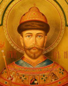 Икона «Николай, царь» (образец №5)