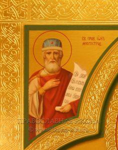 Икона «Николай, царь» (образец №6)