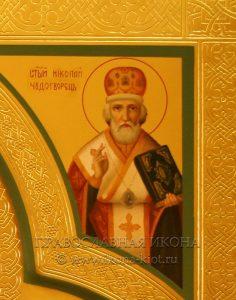Икона «Николай, царь» (образец №7)