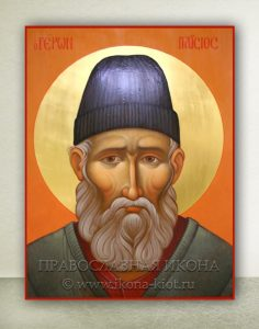Икона «Паисий Святогорец, преподобный» (образец №2)