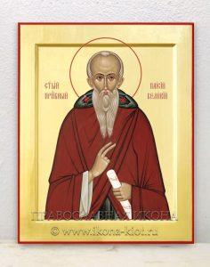 Икона «Паисий Великий» (образец №2)