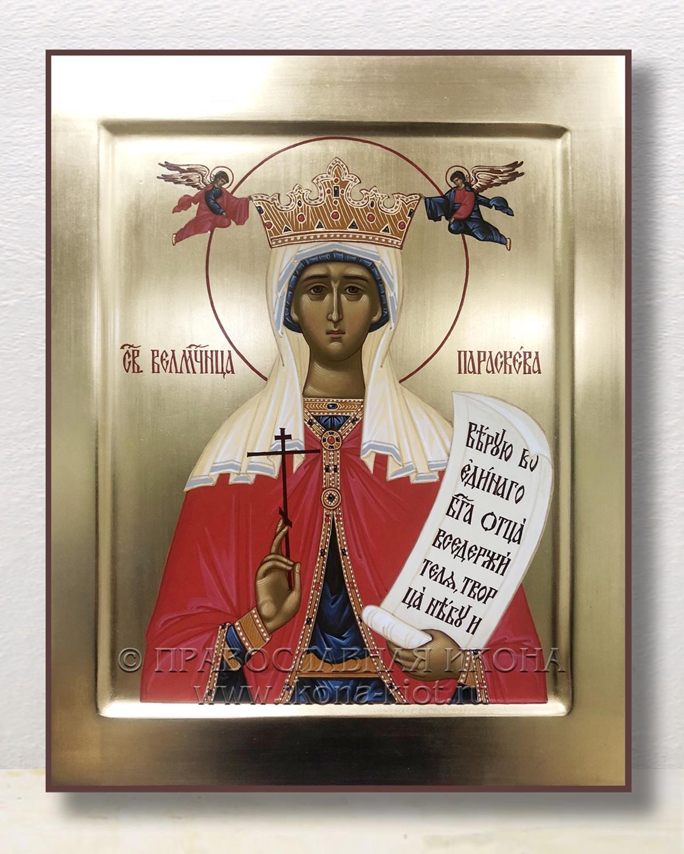 Икона «Параскева Пятница, великомученица» (образец №3)