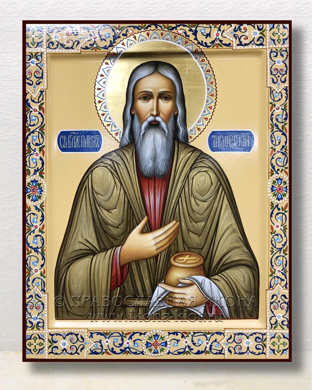 Икона «Павел Таганрогский, праведный»