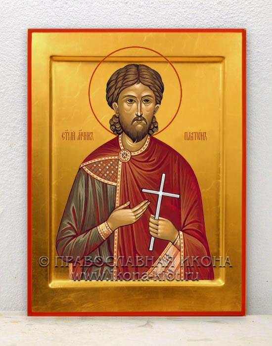 Икона «Платон, мученик» (образец №2)