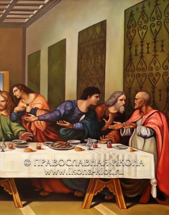 Икона «Тайная вечеря» (образец №8)