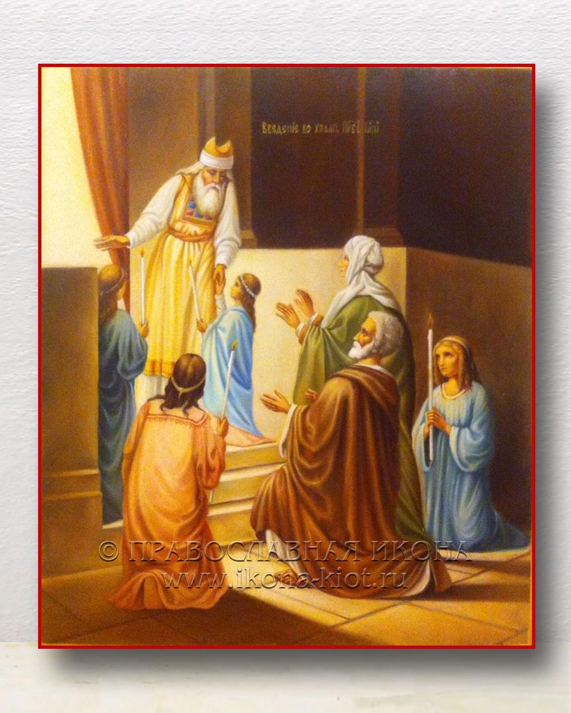 Икона «Введение во храм Пресвятой Богородицы» (образец №2)