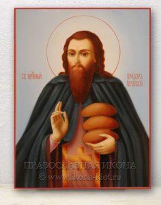 Икона «Прохор Печерский»
