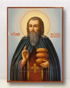 Икона «Прохор Печерский» (образец №2)