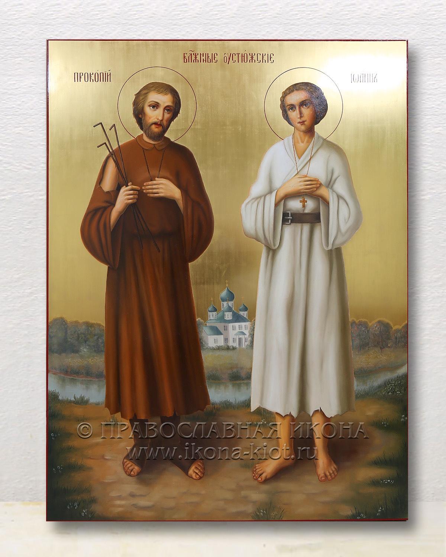Икона «Прокопий и Иоанн Устюжские, блаженные»
