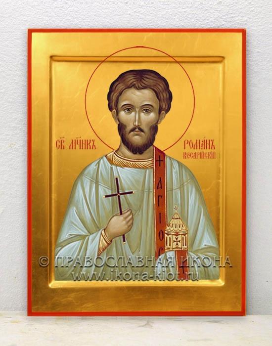 Икона «Роман Кесарийский»