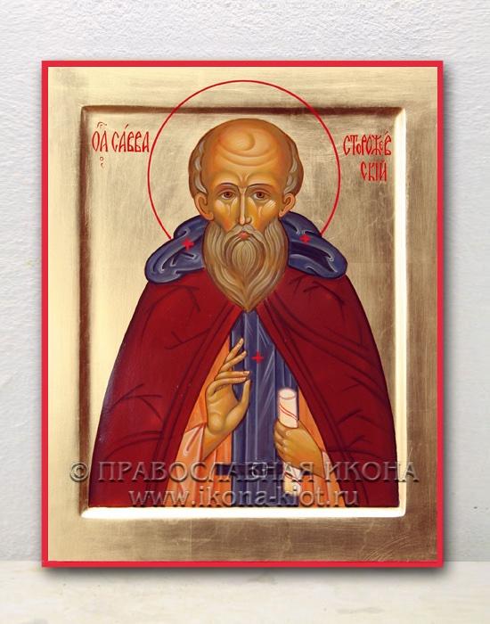 Икона «Савва Сторожевский» (образец №1)
