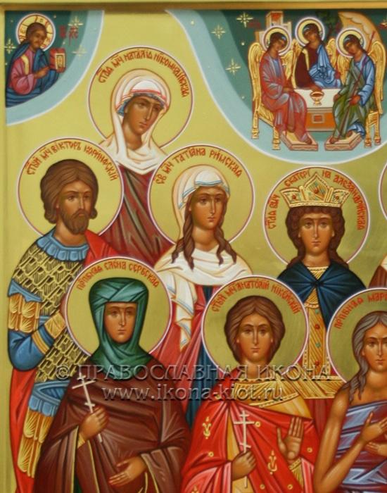 Семейная икона (11 фигур) (образец №2)
